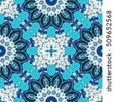 tracery seamless calming... | Shutterstock .eps vector #509652568