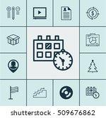 set of 12 universal editable... | Shutterstock .eps vector #509676862