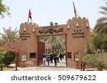 abu dhabi   23 may  heritage... | Shutterstock . vector #509679622