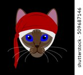 cat with red scarf | Shutterstock .eps vector #509687146
