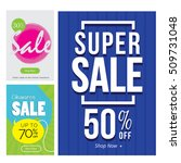 modern sale banner set ... | Shutterstock .eps vector #509731048