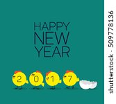 happy new year 2017. chickens... | Shutterstock .eps vector #509778136