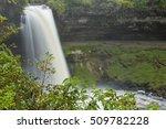 minnehaha falls | Shutterstock . vector #509782228