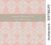 vector baroque vintage floral... | Shutterstock .eps vector #509788195