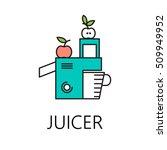 jucer line icon. vector symbol...