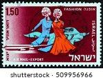 israel   circa 1968  a stamp... | Shutterstock . vector #509956966
