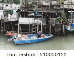 Boat In Chinese Floating...