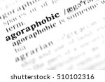 Small photo of agoraphobic (the dictionary project, macro shots, shallow DOF)