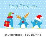 merry christmas vector card...