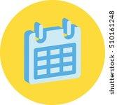 3d ui calendar icon or button