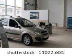 russia  kirov   october 10 ... | Shutterstock . vector #510225835