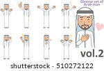 diverse set of arab man   eps10 ... | Shutterstock .eps vector #510272122