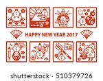 year of the rooster 2017 card | Shutterstock .eps vector #510379726