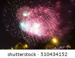 fireworks in moscow | Shutterstock . vector #510434152
