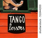 Tango Lessons   Buenos Aires