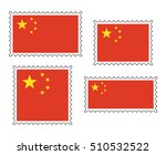 china flag postage stamp set ... | Shutterstock .eps vector #510532522