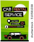 cab rental service anytime... | Shutterstock .eps vector #510581038