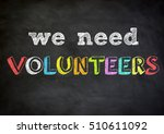 we need volunteers   chalkboard ... | Shutterstock . vector #510611092