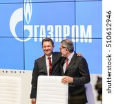 Small photo of Gazprom Chairman of the Board on the forum. St. Petersburg, Russia - 4 October, 2016. Petersburg Gas Forum which takes place in Expoforum.