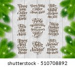 merry christmas and happy new... | Shutterstock .eps vector #510708892