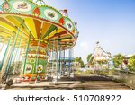 Colorful Carousel In Attraction ...