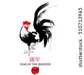Chinese Calligraphy 2017....