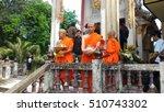 yala  thailand   november 6 ...   Shutterstock . vector #510743302
