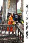 yala  thailand   november 6 ...   Shutterstock . vector #510743332