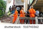 yala  thailand   november 6 ...   Shutterstock . vector #510743362