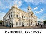 hermosillo  mexico   oct. 28 ... | Shutterstock . vector #510749062