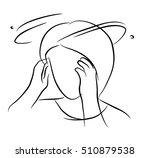 feel dizzy | Shutterstock . vector #510879538