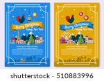 christmas greeting cards in a... | Shutterstock .eps vector #510883996