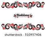black and red colors vector... | Shutterstock .eps vector #510957406