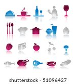 food icon set | Shutterstock .eps vector #51096427