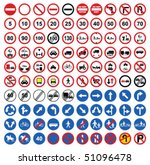 road sign icons | Shutterstock .eps vector #51096478