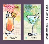 artistic decorative cocktail... | Shutterstock .eps vector #511041556