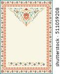 ornamental frame in arabic... | Shutterstock .eps vector #511059208