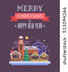 vector christmas wishing card... | Shutterstock .eps vector #511094266