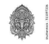 vector ornamental lotus flower  ... | Shutterstock .eps vector #511097236