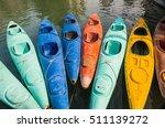 kayaks for rent in halong bay ...   Shutterstock . vector #511139272
