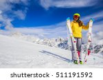 smiling girl standing with ski... | Shutterstock . vector #511191592