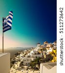 Small photo of Oia, Santorini, Cyclades, Aegean Sea, Greece. Oia's preparing to witness another incredible sunset. Greek Spirit, greek flag, greek icons.