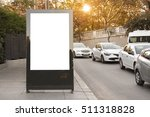 blank billboard in the city | Shutterstock . vector #511318828