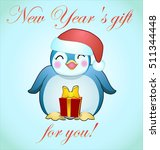 new year's gift for you card | Shutterstock . vector #511344448