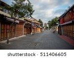 dali  yunnan province  china  ...   Shutterstock . vector #511406605