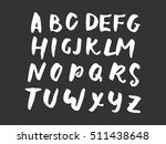 digital alphabet  vector... | Shutterstock .eps vector #511438648