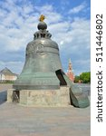 Moscow. The Tsar Bell