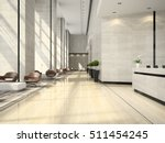 Stock photo interior of hotel reception d illustration 511454245