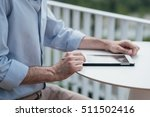 man relaxing on the terrace and ... | Shutterstock . vector #511502416