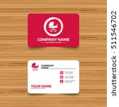 business card template with... | Shutterstock .eps vector #511546702